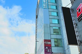 Hotels In Ximending Taipei